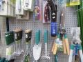 Εργαλεία Κήπου